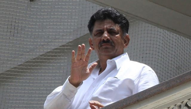 ed-files-money-laundering-case-against-karnataka-congress-leader-d-k-shivakumar