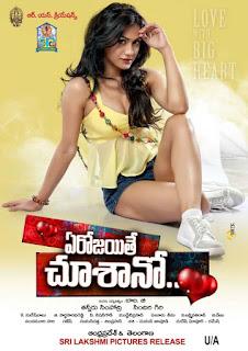 Smitika Acharya Ye Rojaithe Chusano Telugu Movie New Posters