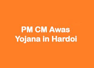 PM CM Awas Yojana in Hardoi