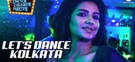 Let's Dance Kolkata Lyrics - Dekh Kemon Lage