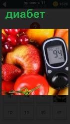 Фрукты, овощи и прибор для диабетиков