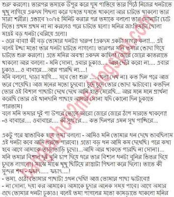 Bangla horror story pdf file - Film anak2 youtube
