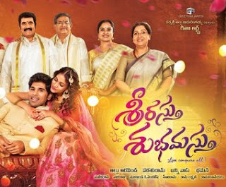 Srirastu Subhamastu (2016) Telugu Mp3 Songs Free Download