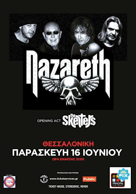 NAZARETH, THE SKELTERS: Παρασκευή 16 Ιουνίου @ Principal Club Theater