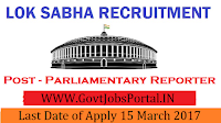 Lok Sabha Secretariat Recruitment 2017 –Parliamentary Reporter Officer