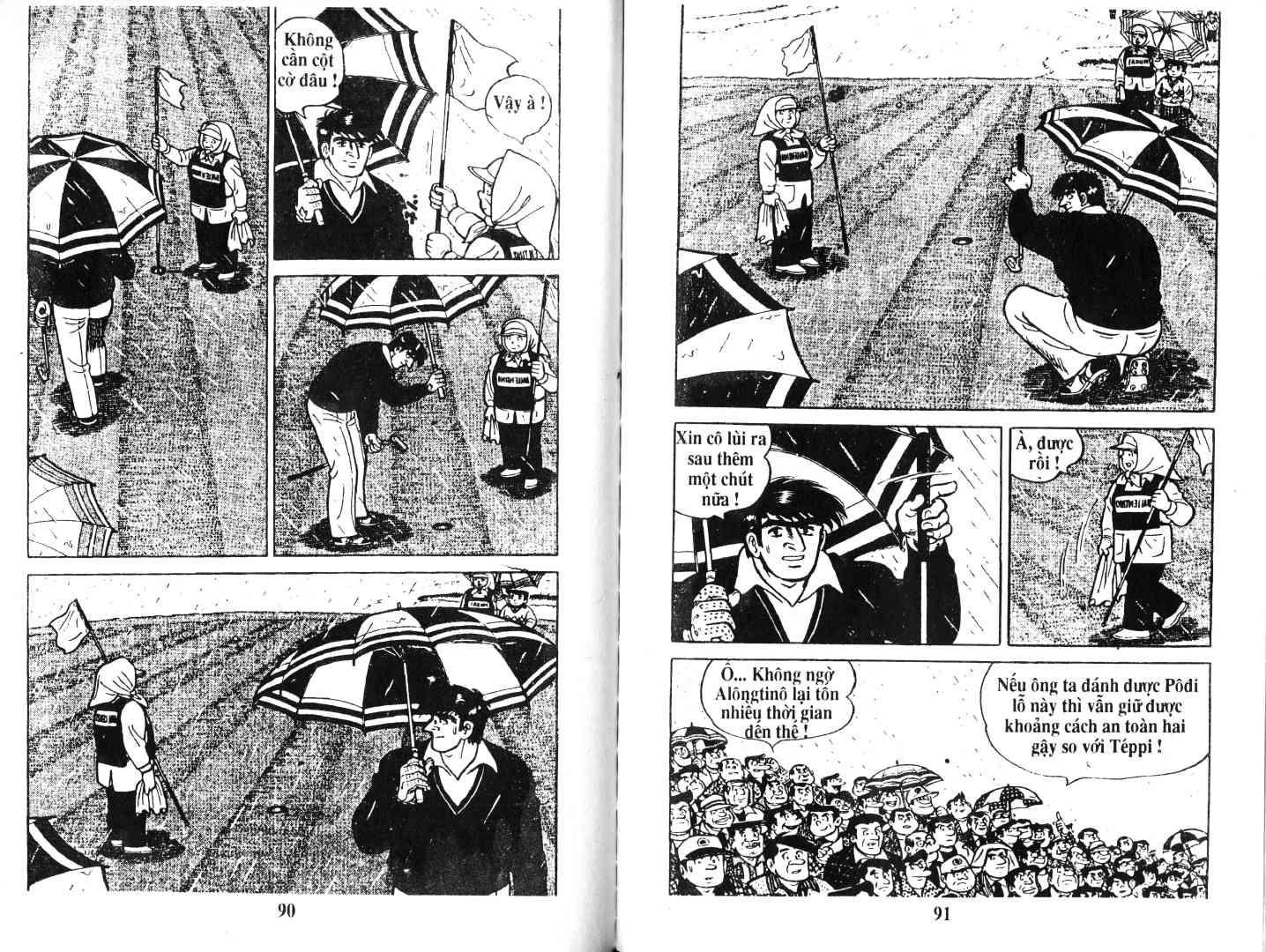 Ashita Tenki ni Naare chapter 47 trang 45