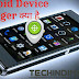 What is Android device manager and how to use Android device manager in hindi