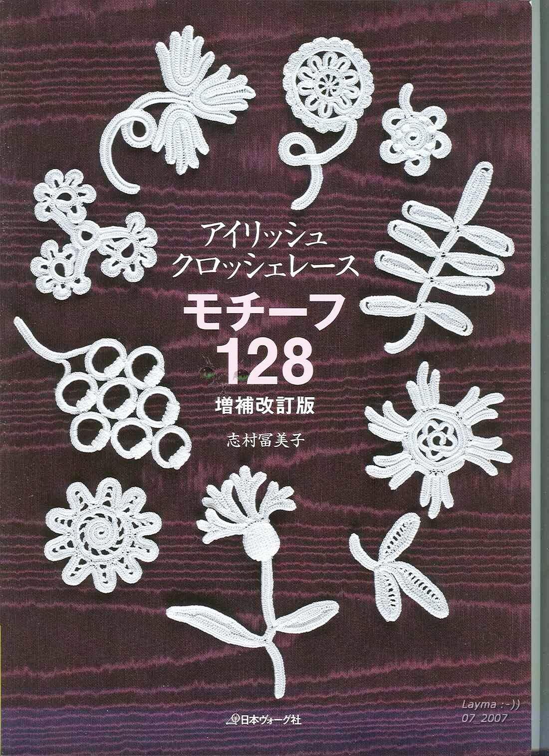 Revista IRIS MOTIVS Apliques Patrones - Patrones Crochet