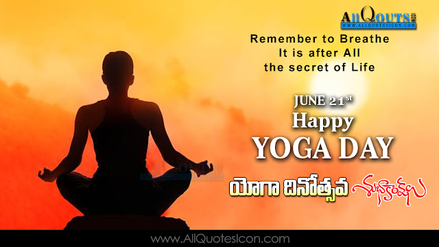 Telugu-Yoga-Day-Images-and-Nice-Telugu-Yoga-Day-Life-Quotations-with-Nice-Pictures-Awesome-Telugu-Quotes-Motivational-Messages-free