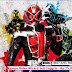 Jual Kaset Film Kamen Rider Wizard