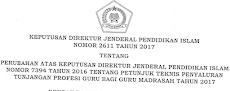 Terbaru 4 Poin Penting Revisi Juknis TPG Tahun 2017