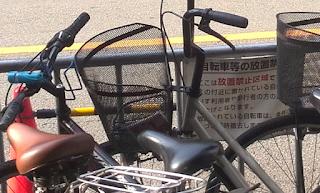 7 Hal yang Pasti Dianggap Unik Oleh Wisatawan Asing, Padahal Dianggap Biasa Oleh Orang Jepang.