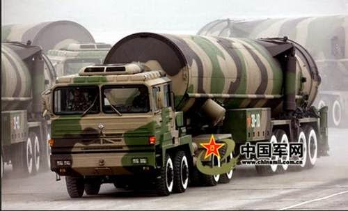 Rudal Dongfeng-41 (DF-41)