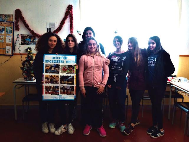Γιάννενα: Τα Δωδωναία Εκπαιδευτήρια στηρίζουν το έργο της UNICEF