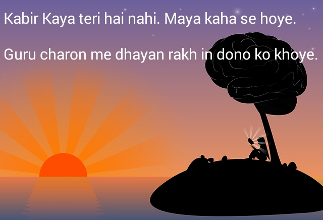 Anmol Vachan In Hindi 2019