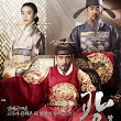 Masquerade - Gwanghae, The Man Who Became King - 광해왕이된-남자 (Gwanghae : Wang-i doen namja) - 2012, Download