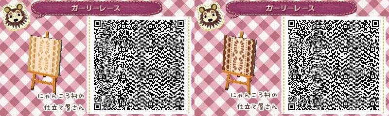 Pleasant Animal Crossing New Leaf Hairstyle Color Easy Cool Hairstyles For Short Hairstyles Gunalazisus