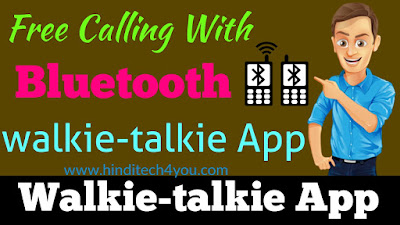 how to download Android walkie-talkie app