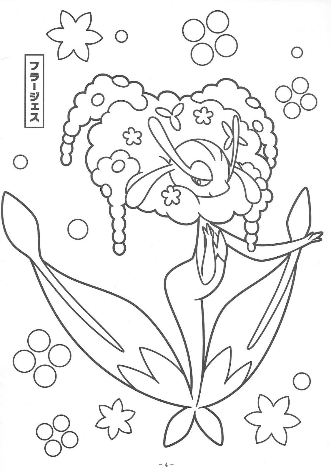 desenhos para colorir pokemon lendarios desenhos do pokemon para