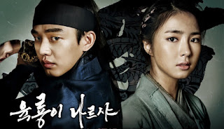 2015 kdrama, korean drama sageuk, best kdrama, drama withdrawals, Shin Se Kyung, Six Flying Dragons, Historical dramas