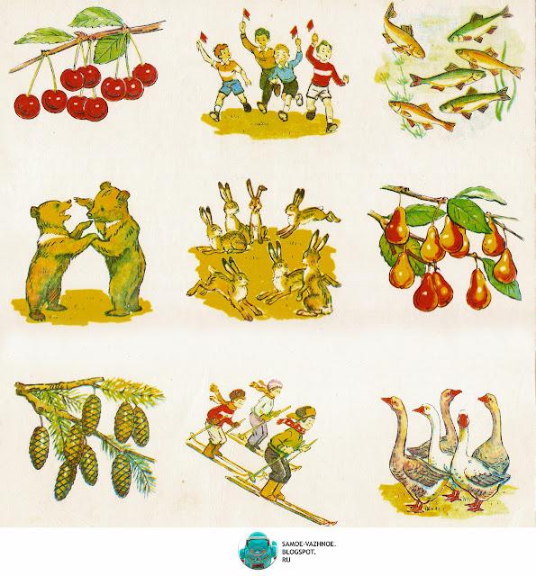 Настольные игры СССР скачать. Раз, два сосчитай игра СССР Кузнецова, Карпов, Соболев, 1987.