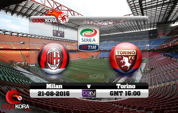 مشاهدة مباراة ميلان وتورينو اليوم 21-8-2016 في الدوري الإيطالي
