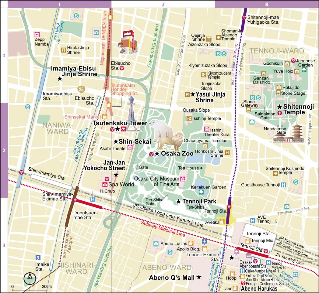 One Day Trip at Tennoji Osaka Japan Blue Moon Travel Blog