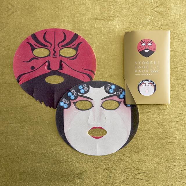 Kyogeki Face Pack(Guan Yu & Yang Guifei) ครบชุด