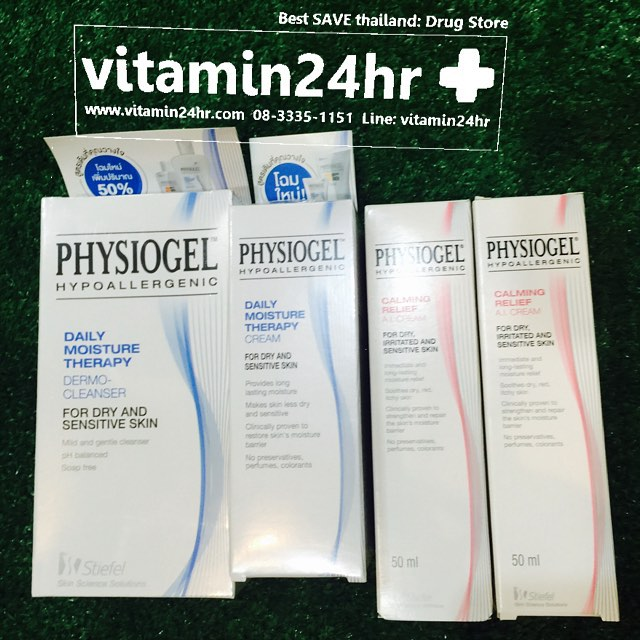 Physiogel AI cream and  Physiogel Cream