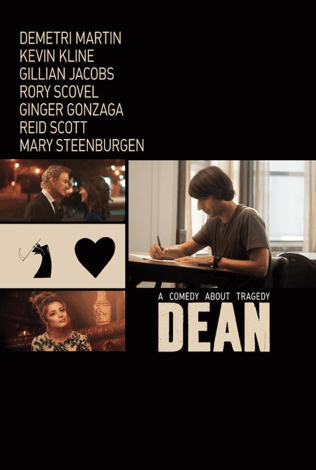 Dean [2016] [DVDR] [NTSC] [Subtitulado]