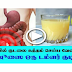 TAMIL HEALTH TIPS-How Apple, GINGER AND LEMON CAN FLUSH TOXINS FROM HUMAN BODY?