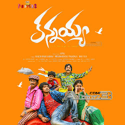 Kannayya telugu Movie Audio CD Front Covers, Posters, Pictures, Pics, Images, Photos, Wallpapers