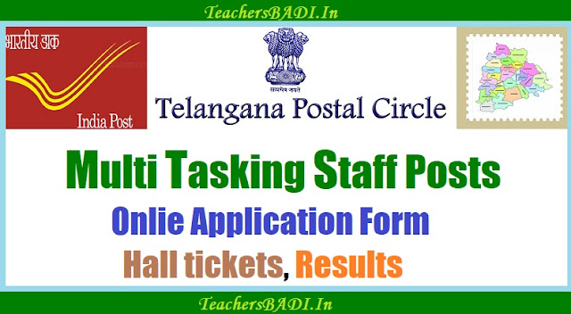 ts postal circle multi tasking staff posts 2018,mts online application form,mts recruitment hall tickets results exam last date to apply, TS Postal Circle Multi Tasking Staff Posts 2017 Recruitment, Last date to apply,