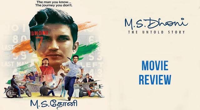 MSDhoni The Untold Story - திரை விமர்சனம்