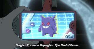 Pocket Monsters (2019) Episode 11 Subtitle Indonesia