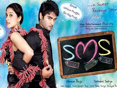 Sms movie songs download naa songs telugu teri meri kahaani free.