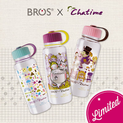 Limited Chatime X Bros Bottles