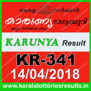 "keralalotteriesresults.in, ""kerala lottery result 14 4 2018 karunya kr 341"", 14 april 2018 result karunya kr.341 today, kerala lottery result 14.4.2018, kerala lottery result 14-04-2018, karunya lottery kr 341 results 14-04-2018, karunya lottery kr 341, live karunya lottery kr-341, karunya lottery, kerala lottery today result karunya, karunya lottery (kr-341) 14/04/2018, kr341, 14.4.2018, kr 341, 14.4.18, karunya lottery kr341, karunya lottery 14.4.2018, kerala lottery 14.4.2018, kerala lottery result 14-4-2018, kerala lottery result 14-04-2018, kerala lottery result karunya, karunya lottery result today, karunya lottery kr341, 14-4-2018-kr-341-karunya-lottery-result-today-kerala-lottery-results, keralagovernment, result, gov.in, picture, image, images, pics, pictures kerala lottery, kl result, yesterday lottery results, lotteries results, keralalotteries, kerala lottery, keralalotteryresult, kerala lottery result, kerala lottery result live, kerala lottery today, kerala lottery result today, kerala lottery results today, today kerala lottery result, karunya lottery results, kerala lottery result today karunya, karunya lottery result, kerala lottery result karunya today, kerala lottery karunya today result, karunya kerala lottery result, today karunya lottery result, karunya lottery today result, karunya lottery results today, today kerala lottery result karunya, kerala lottery results today karunya, karunya lottery today, today lottery result karunya, karunya lottery result today, kerala lottery result live, kerala lottery bumper result, kerala lottery result yesterday, kerala lottery result today, kerala online lottery results, kerala lottery draw, kerala lottery results, kerala state lottery today, kerala lottare, kerala lottery result, lottery today, kerala lottery today draw result"
