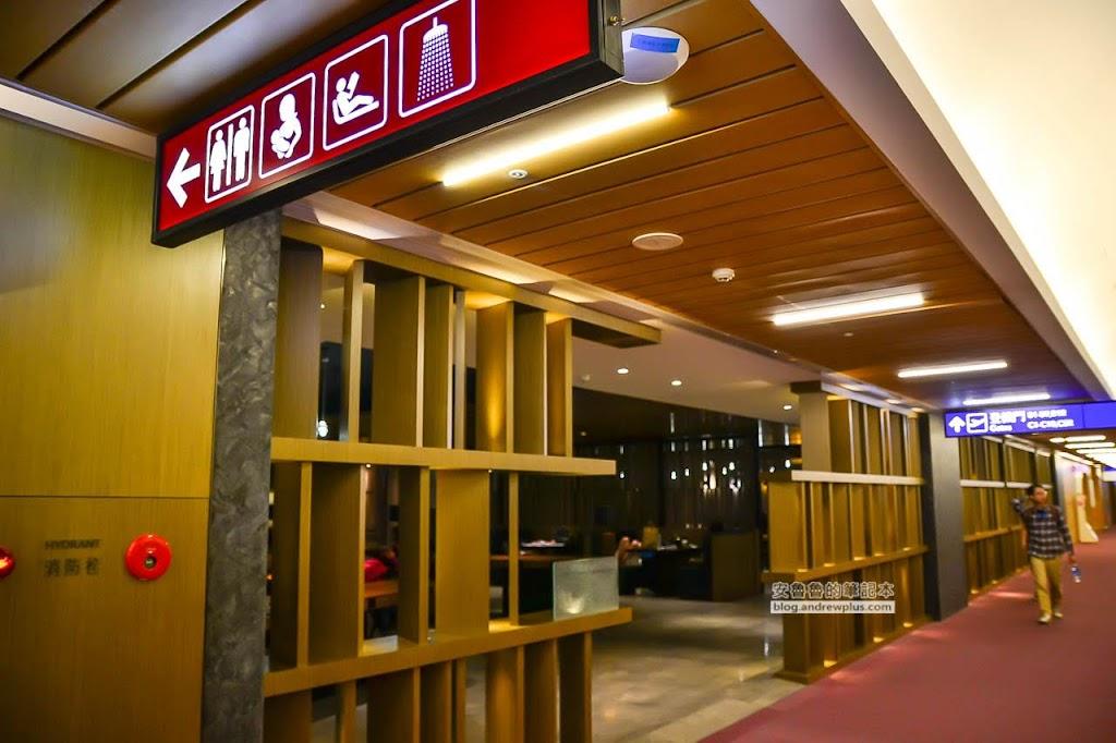 桃園機場過夜睡覺休息,一航廈貴賓室休息區,桃機一航廈免費休息