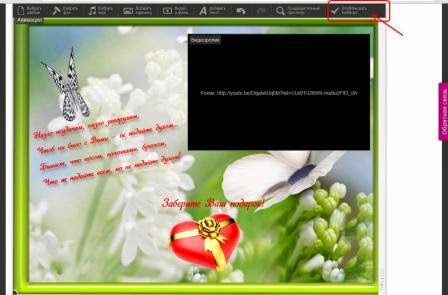 http://www.iozarabotke.ru/2014/10/playcast.html