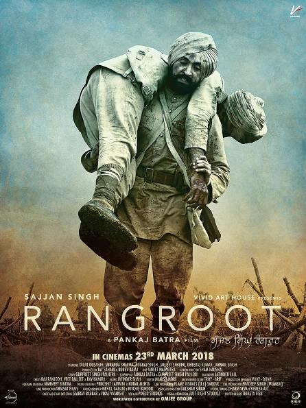 full cast and crew of Punjabi movie Sajjan Singh Rangroot 2018 wiki, Sajjan Singh Rangroot story, release date, Sajjan Singh Rangroot Actress name poster, trailer, Photos, Wallapper