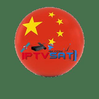 iptv m3u8 gratuit chinese 18.03.2019