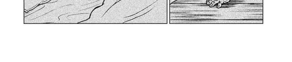 อ่านการ์ตูน Henkyou no Roukishi - Bard Loen ตอนที่ 5 หน้าที่ 99