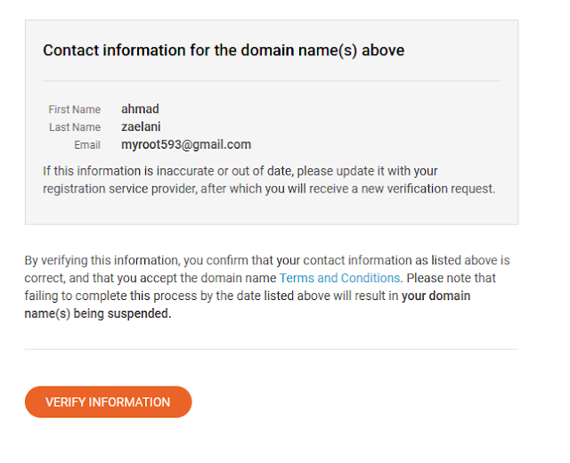 konfirmasi transfer domain