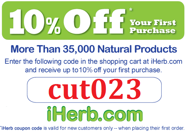 iHerb Coupon Code 10%