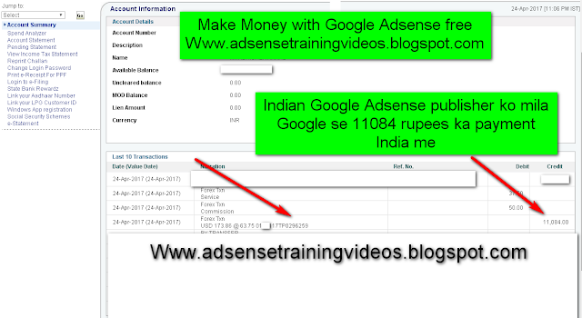 24 April 2017 ko Indian Google adsense publisher ko mila Google se 11084 rupees ka payment-see internet banking screenshot