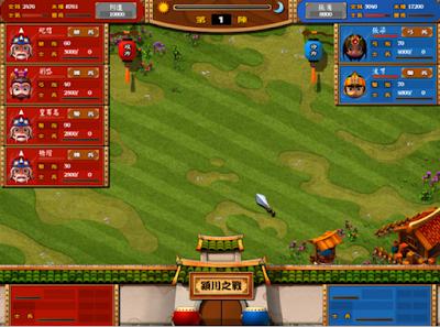 三國大戰(決戰三國志)+攻略+密技,Q版可愛的策略遊戲!