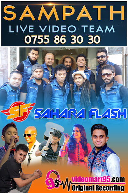 SAHARA FLASH LIVE AT BALAPITIYA 2017