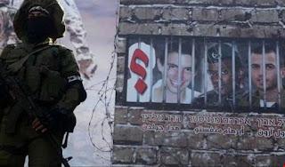 تبادل الاسرى السورين سيفتح ملف الاسرى المحتجزين بغزة