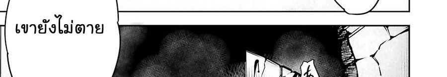 อ่านการ์ตูน Ragna Crimson ตอนที่ 8 หน้าที่ 125